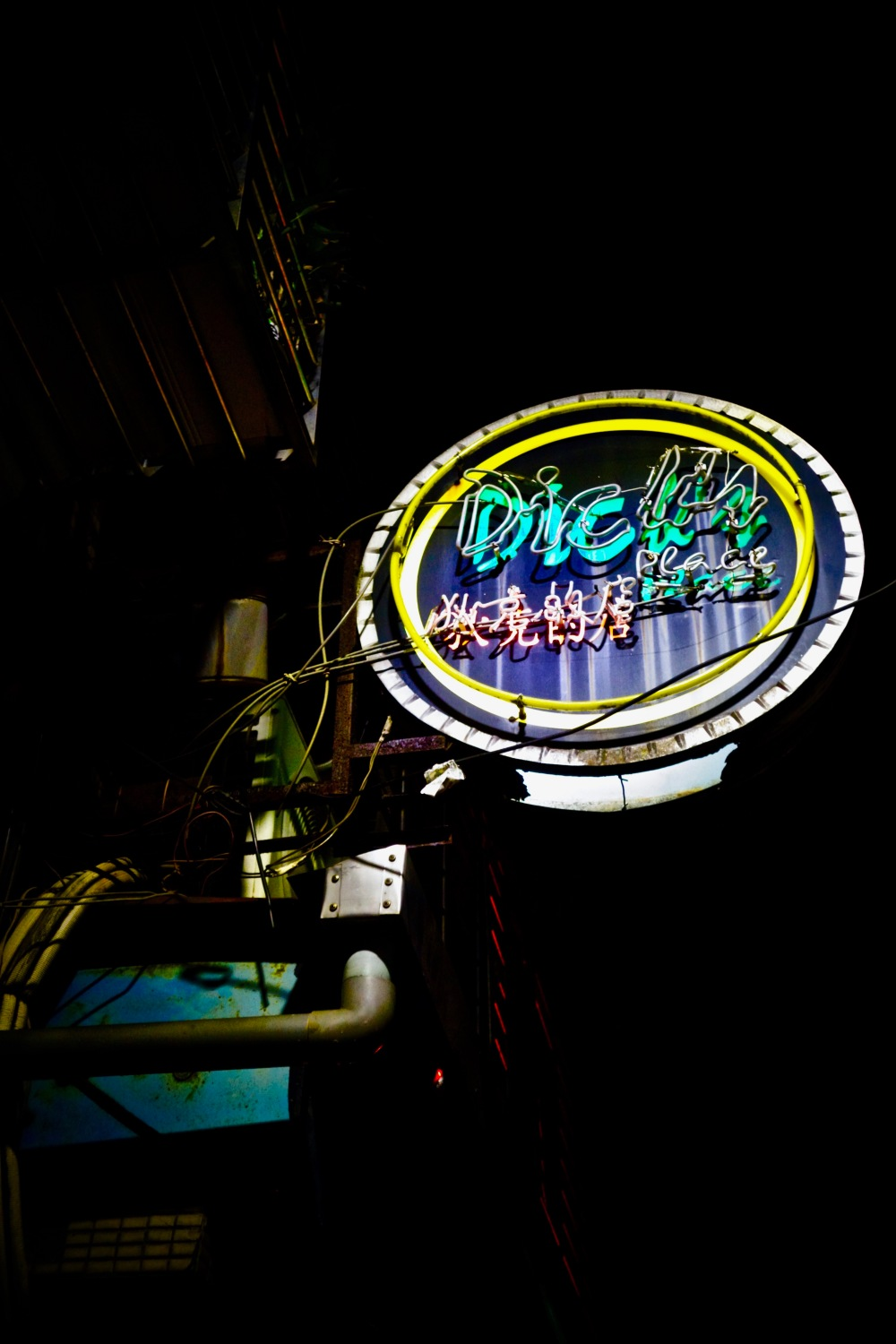 Dick's Place, Taipei